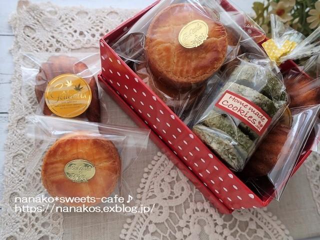 焼き菓子ラッピング_d0147030_20494497.jpg