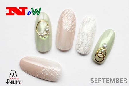 September NEW Design_e0284934_07515252.jpg