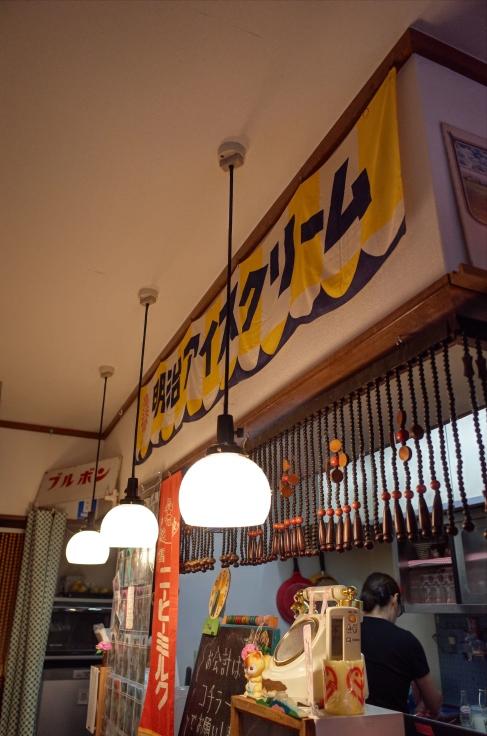 喫茶 宝石箱 東京都世田谷区南烏山/カフェ レトロ風喫茶 ~ 東京 昭和の景色を求めて その11_a0287336_23521579.jpg