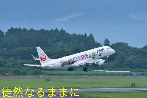 阿蘇熊本空港から県営名古屋空港へ_d0285540_06195731.jpg