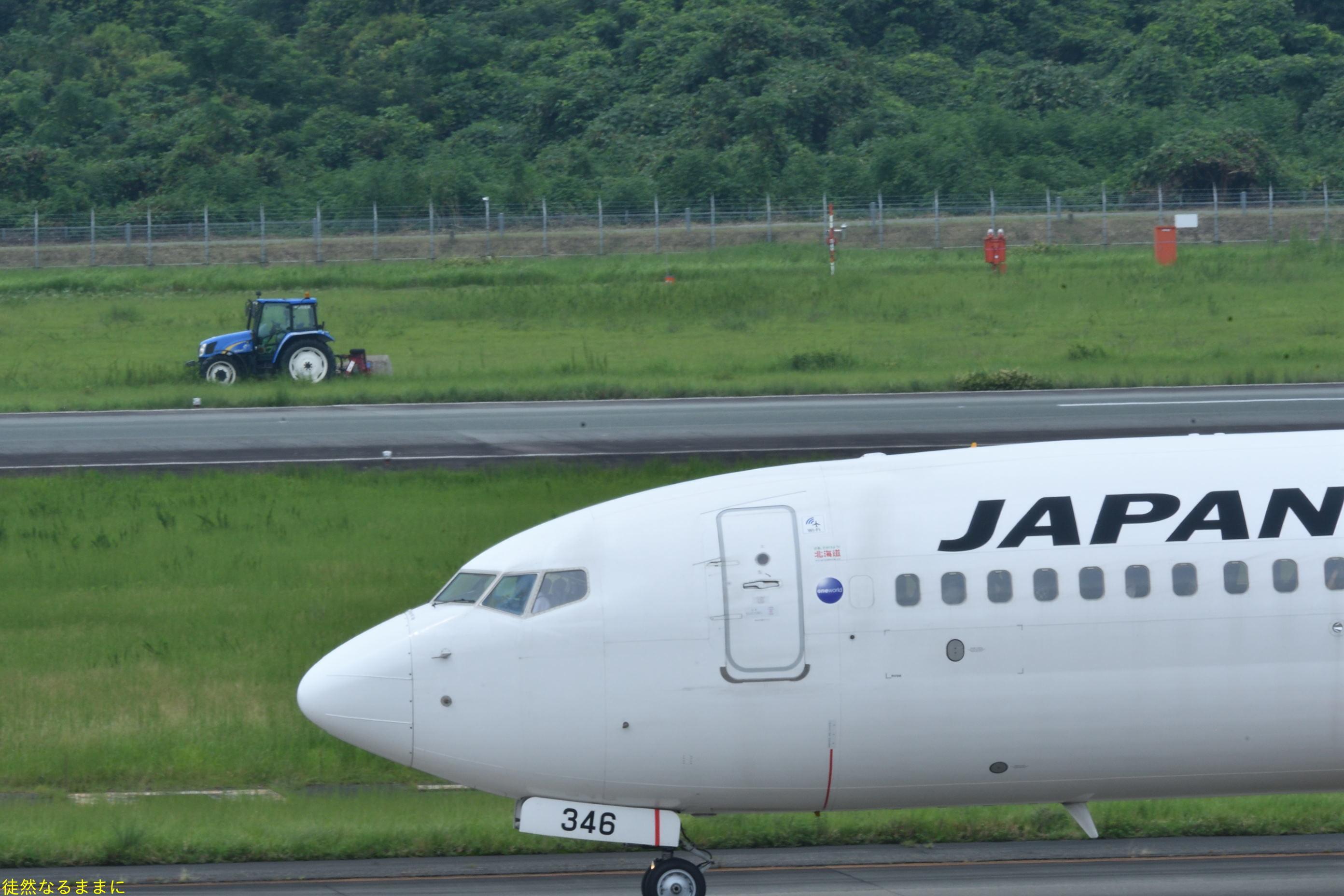 阿蘇熊本空港から県営名古屋空港へ_d0285540_06200670.jpg