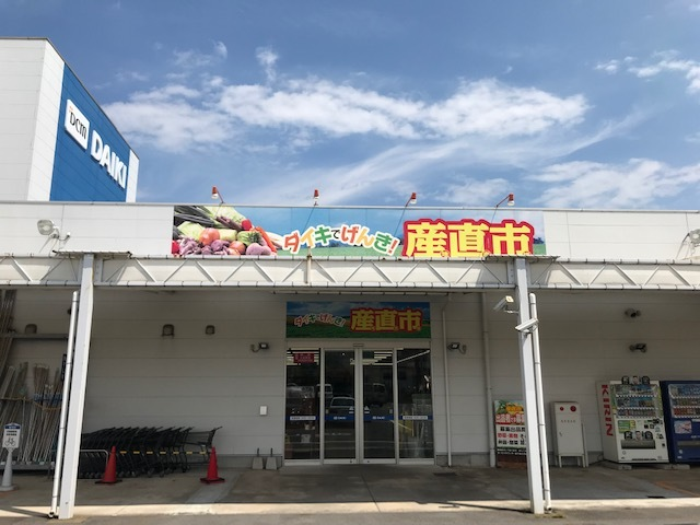 お店紹介 ~ダイキ上福岡店~_e0386141_14284249.jpg