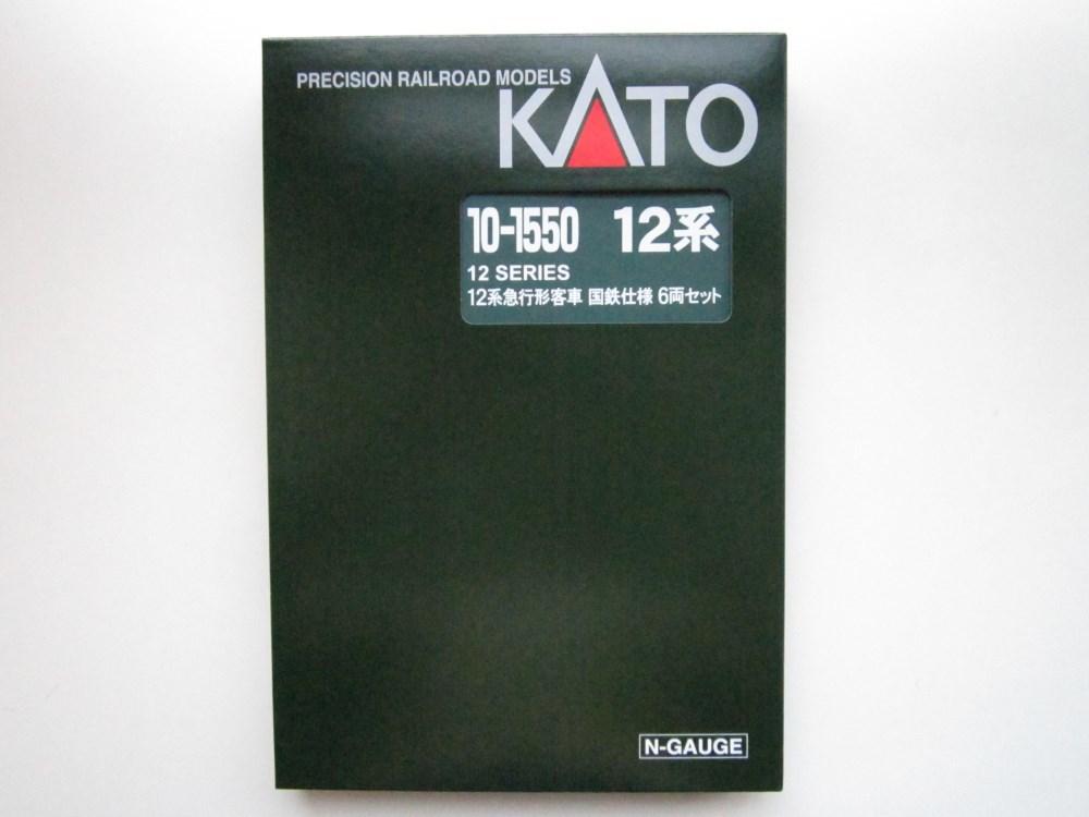 KATO EF65-1000前期形&12系急行形客車 国鉄仕様 入線の続き_e0120143_15041141.jpg