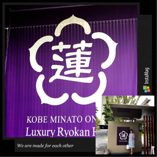 神戸みなと温泉【蓮】_e0292546_06104471.jpg