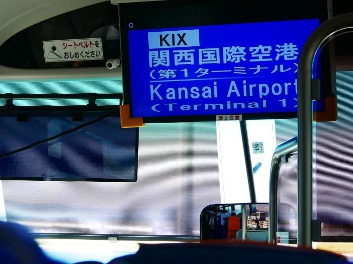 関西国際空港へ  2019-09-08 00:00  _b0093754_21361822.jpg