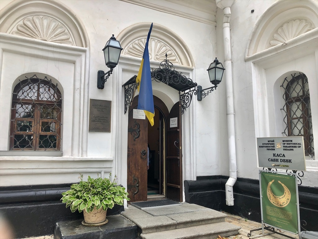 ペチェルーシク大修道院 3 歴史博物館@キエフ_a0092659_21495988.jpg
