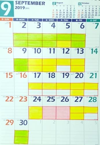 新作バッグと9月のカレンダー♪_b0194861_16465944.jpg