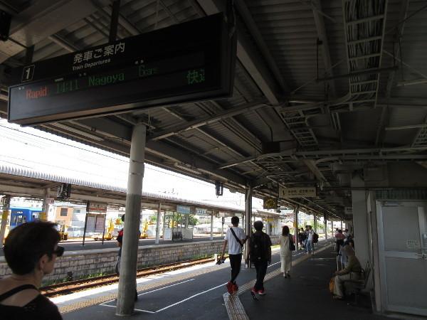 名駅で名古屋土産探し・01_c0152767_20522736.jpg
