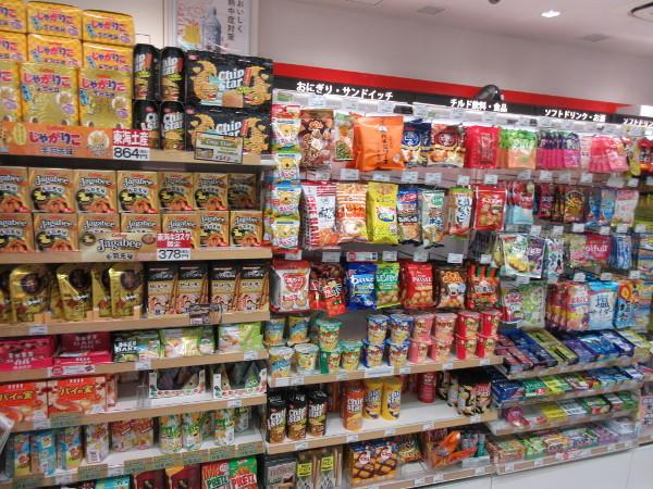 名駅で名古屋土産探し・01_c0152767_20540605.jpg