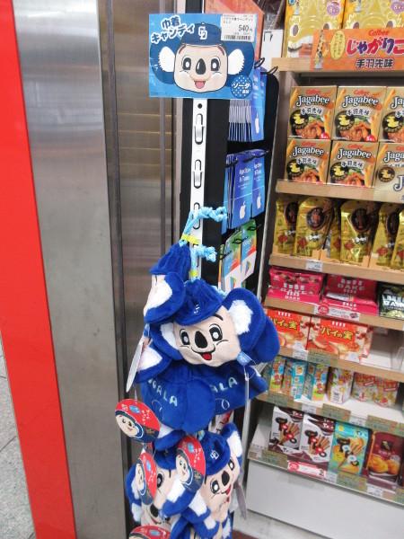 名駅で名古屋土産探し・01_c0152767_20541992.jpg