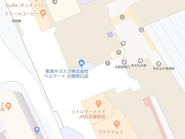 名駅で名古屋土産探し・01_c0152767_20544487.jpg
