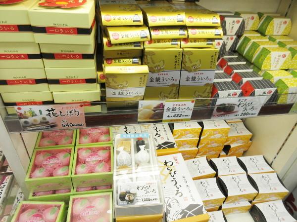 名駅で名古屋土産探し・01_c0152767_20552017.jpg