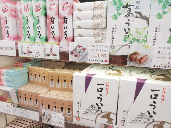 名駅で名古屋土産探し・01_c0152767_20553281.jpg