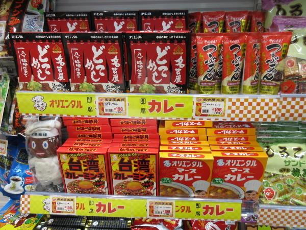 名駅で名古屋土産探し・01_c0152767_20562246.jpg