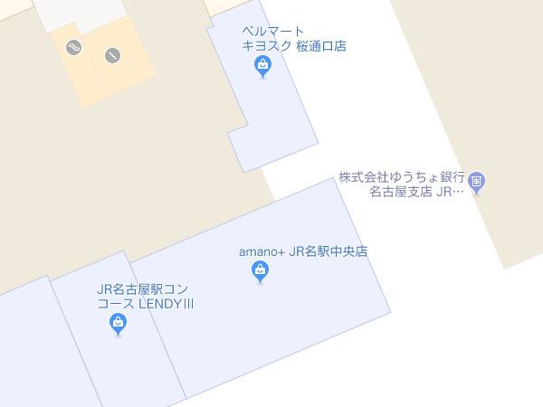 名駅で名古屋土産探し・01_c0152767_20563483.jpg