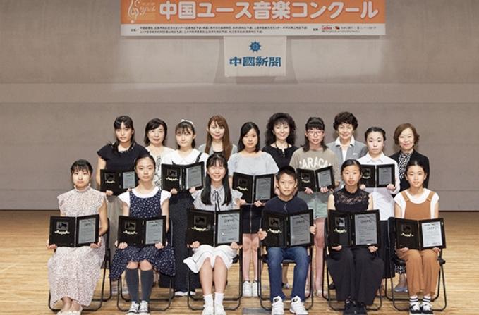第36回 ユース音楽コンクール 受賞🎉_a0285570_15222678.jpeg