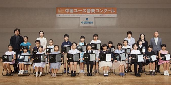 第36回 ユース音楽コンクール 受賞🎉_a0285570_15223641.jpeg
