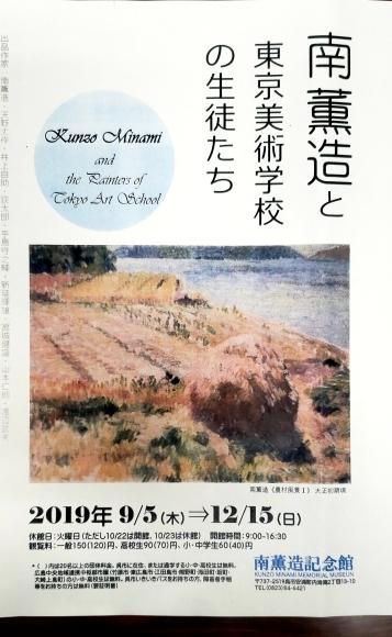 【二神です】安浦地域博物館プロジェクトの今!_e0175370_17151521.jpg
