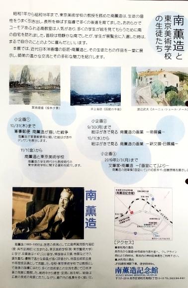 【二神です】安浦地域博物館プロジェクトの今!_e0175370_17153505.jpg