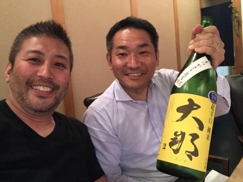 9月16日(月祝)《京都楽酒会出品蔵 地酒蔵②》_d0113681_11444036.jpeg