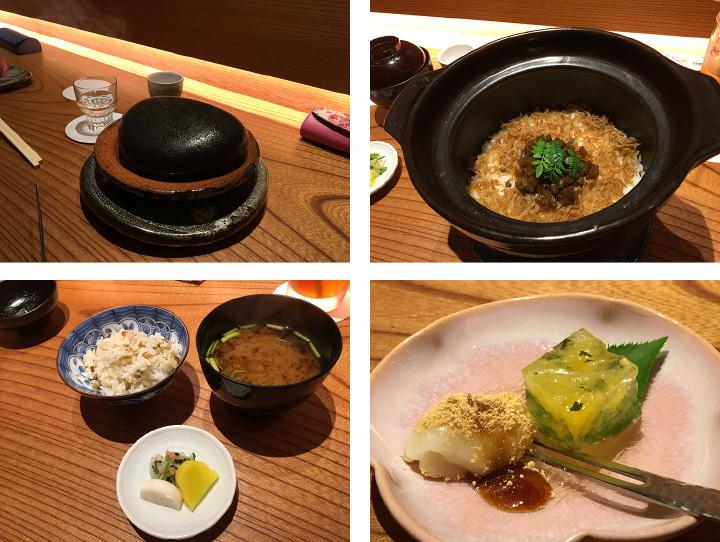 鯉川 和料理 「いそかみ」_c0313595_15322856.jpg