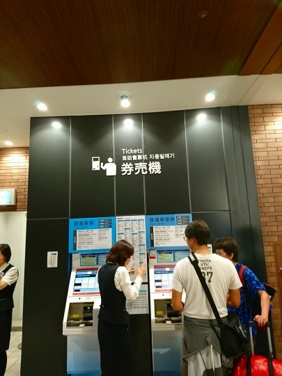 2019年7月-北九州市立美術館_c0153302_15415835.jpg