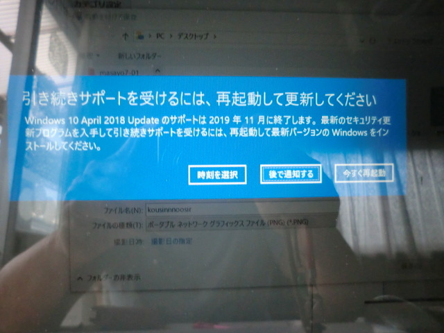 c0072816_06593236.jpg