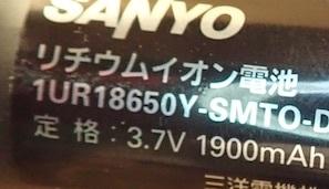 NV-SB250DT の再生計画・1_d0106518_22535314.jpg
