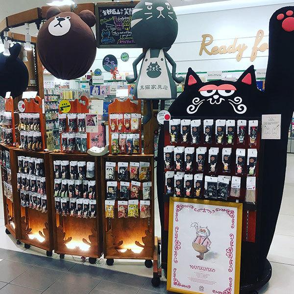 東急ハンズ姫路店さんに来てますよー!_a0129631_10333926.jpg