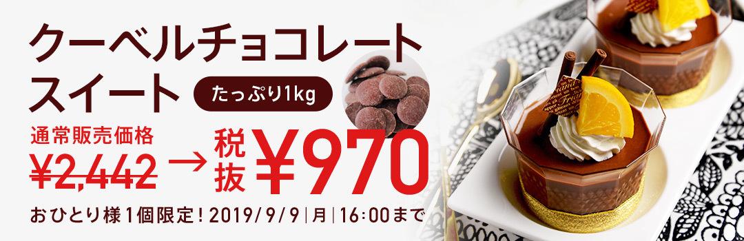 レシピ「もちもちチーズのポンデケージョ」_a0165538_09460947.jpg
