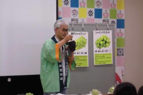 第14回夏休み親子市場勉強会_b0171839_12082384.jpg