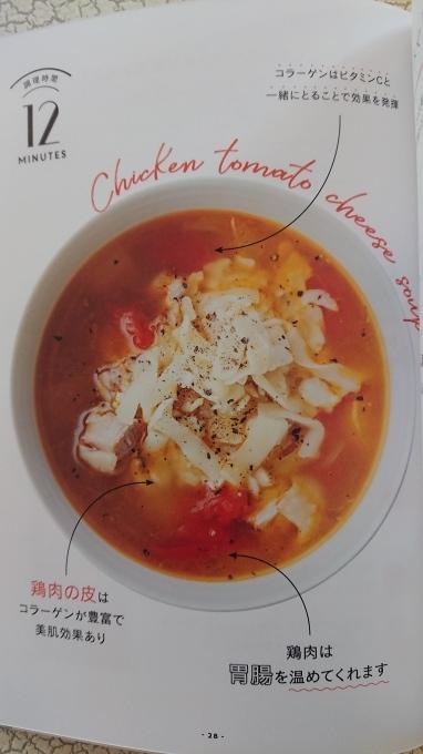 スープ作りましたよ( ´艸`)_c0350439_16572279.jpg