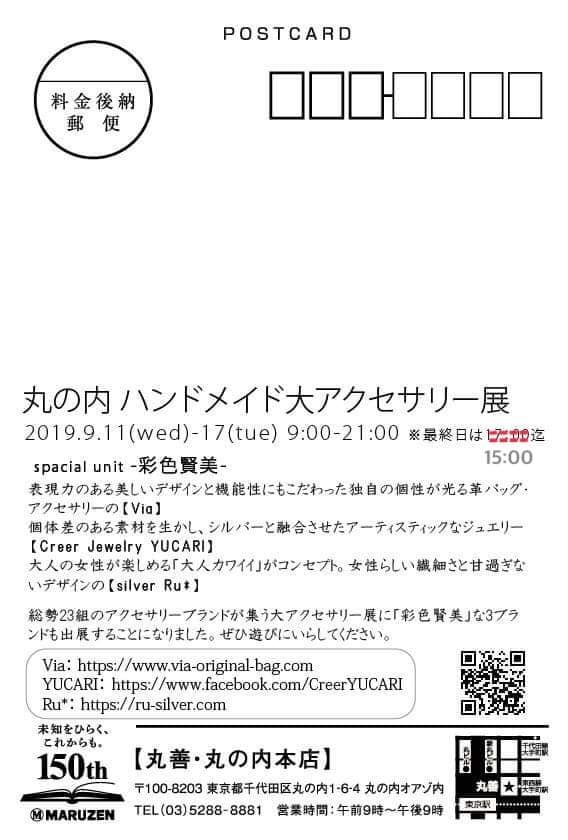 【緊急なお知らせです❗️】_f0340942_17375380.jpg