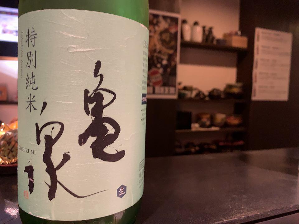 石橋の日本酒バー「宵ノKOFUKU」_e0173645_12461181.jpg