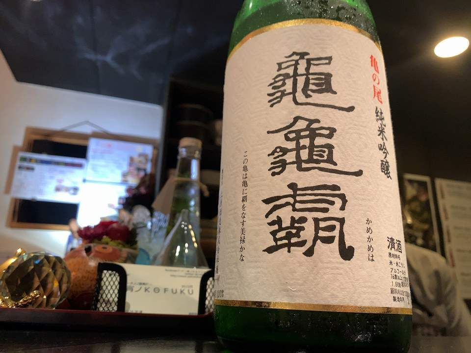 石橋の日本酒バー「宵ノKOFUKU」_e0173645_12473935.jpg