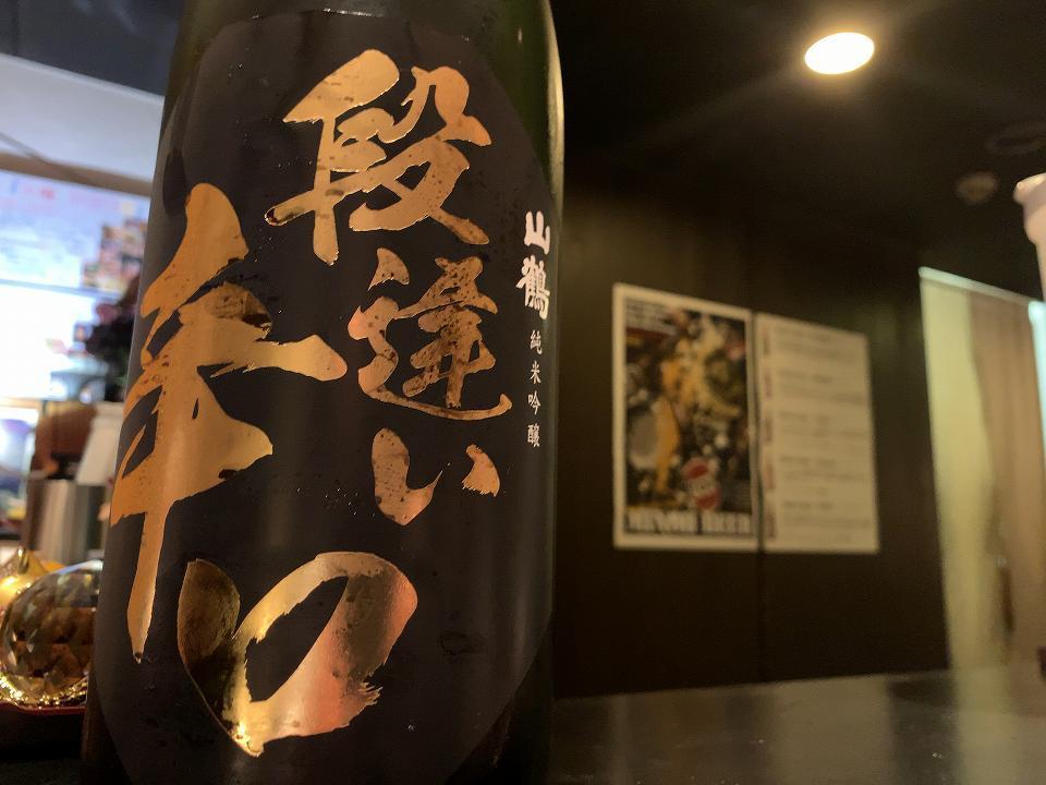 石橋の日本酒バー「宵ノKOFUKU」_e0173645_12474192.jpg
