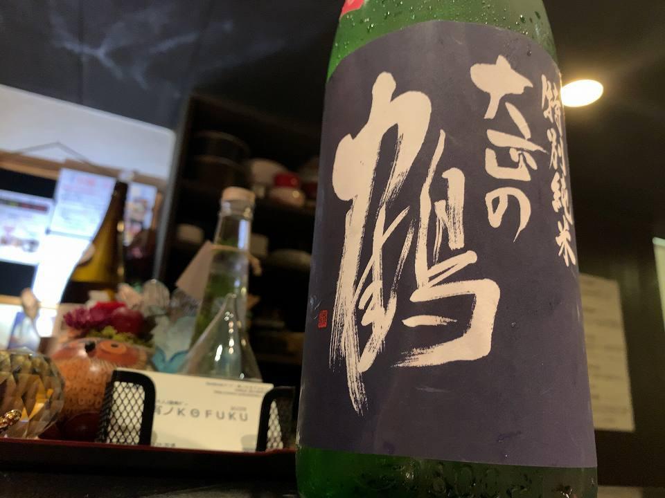 石橋の日本酒バー「宵ノKOFUKU」_e0173645_12474338.jpg