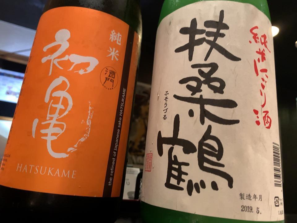石橋の日本酒バー「宵ノKOFUKU」_e0173645_12480106.jpg