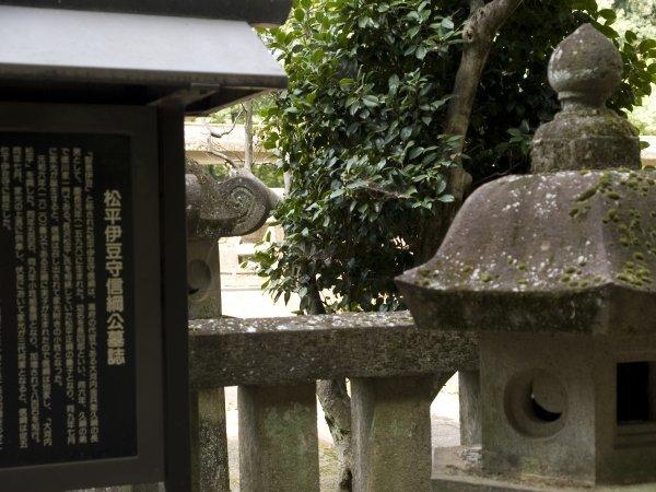 新座市 平林寺(2)_e0129750_20312078.jpg