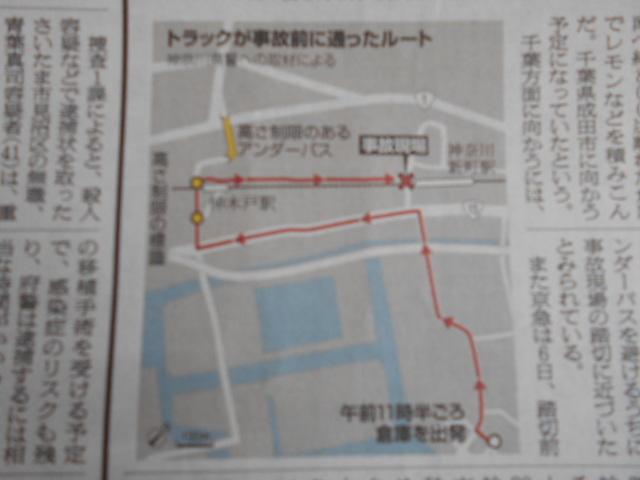 京急線踏切事故の背景にあるものは_b0050651_08575995.jpg