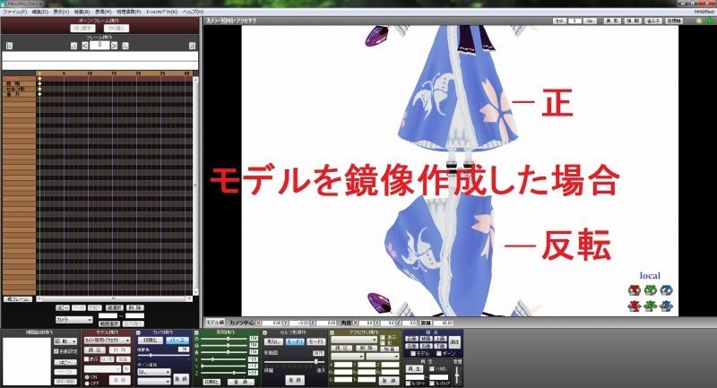 MMD「mmdフォトグラフの続き」_b0362459_16004175.jpg