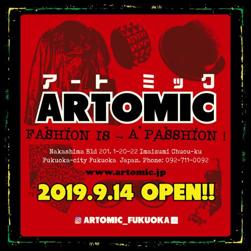 2019年9月14日(土)ARTOMICお店再開します!_e0325662_17565460.jpg