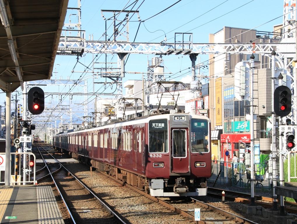 堺筋準急 阪急8300系 8332F_d0202264_1903928.jpg