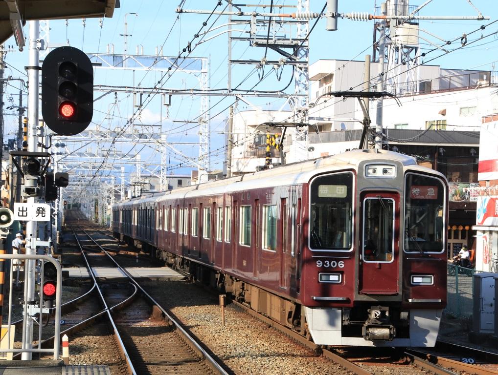 阪急9300系 9306F _d0202264_1924086.jpg