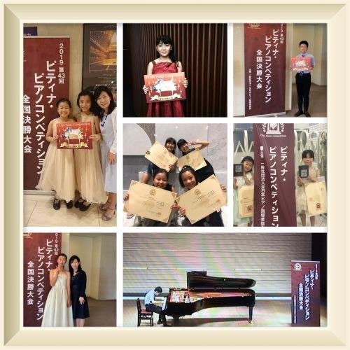 第43回ピティナ ピアノコンペティション 受賞🎉_a0285570_11514758.jpeg