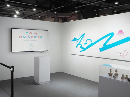 台北『中村至男自選展』を見て_b0141474_13211557.jpg