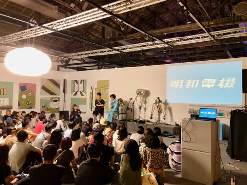 台北『中村至男自選展』を見て_b0141474_13223561.jpg
