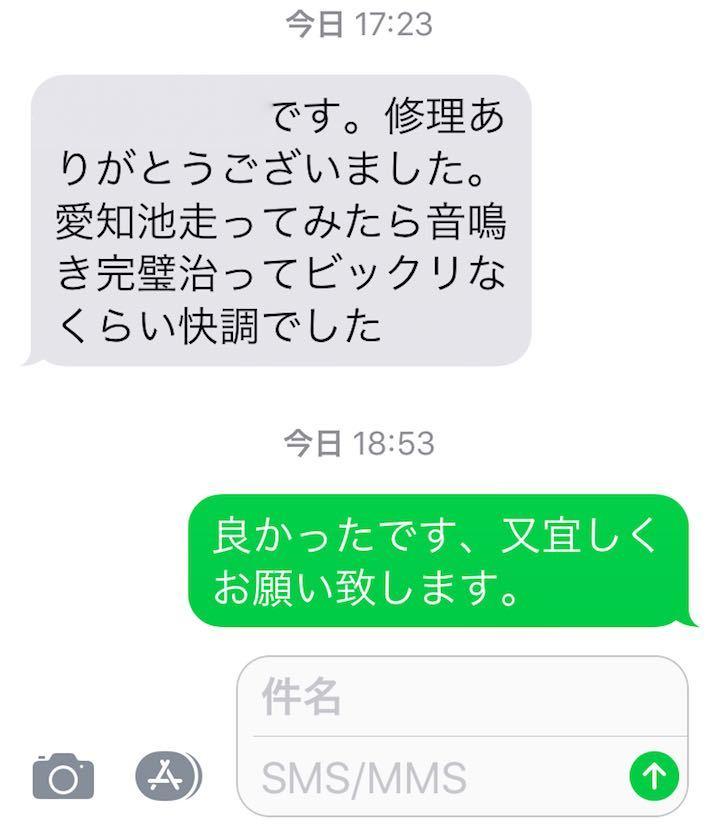 2019.09.07「明日、日曜日朝練します〜!」_c0197974_22582332.jpg
