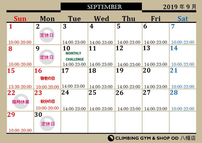 9月マンスリー更新!_d0246875_15462111.jpg