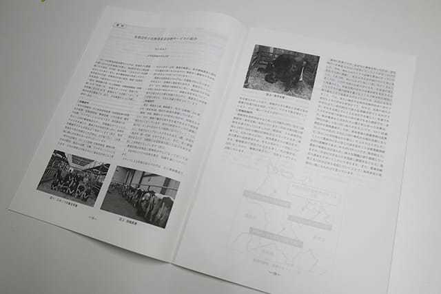 『産業動物臨床医学雑誌』2019年第10巻第2号で紹介いただきました_c0126281_09040279.jpg